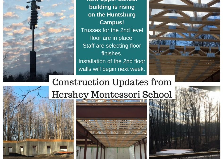 Upper School Construction Update – January 2017
